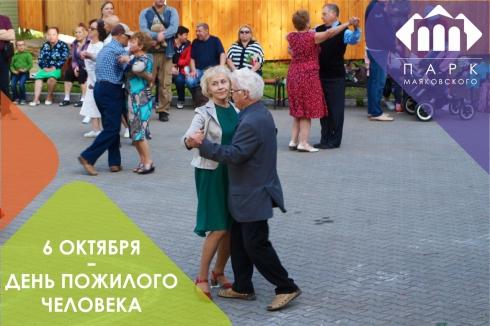 В ЦПКиО в Екатеринбурге пройдут сразу два праздника