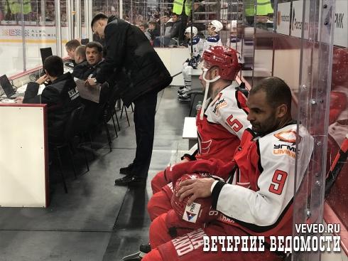 ХК «Автомобилист» в Екатеринбурге проиграл московскому «Динамо»
