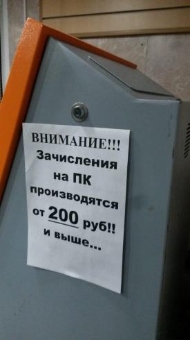 В Кушве сотрудники ФСБ и полиции пресекли деятельность игорного клуба