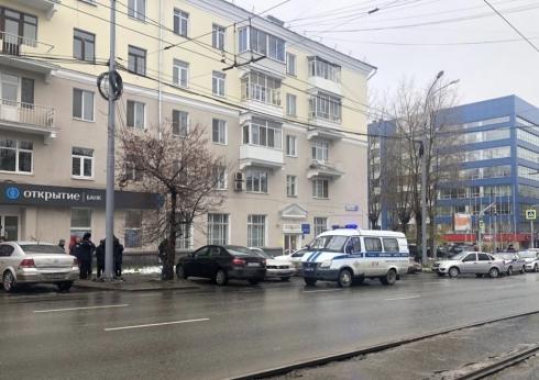 В Екатеринбурге на банк «Открытие» совершен вооруженный налет. Погиб один человек