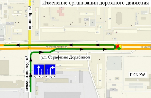 В Екатеринбурге изменилась схема движения транспорта