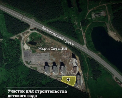 Новые детские садики появятся в Екатеринбурге в двух районах