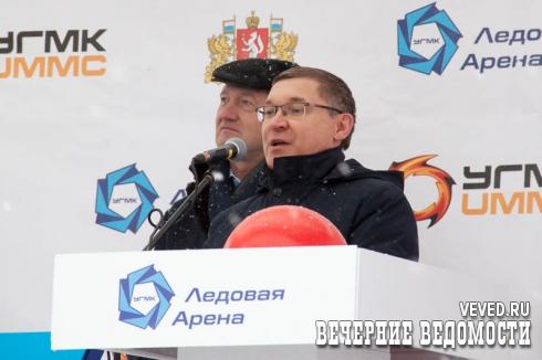 Стала известна дата окончания строительства Ледовой арены около Цирка в Екатеринбурге