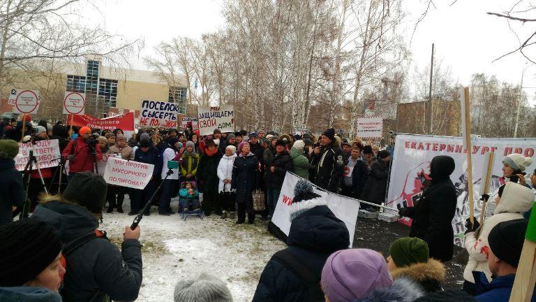 «Нам здесь жить»: в Екатеринбурге проходит митинг против строительства мусорного полигона