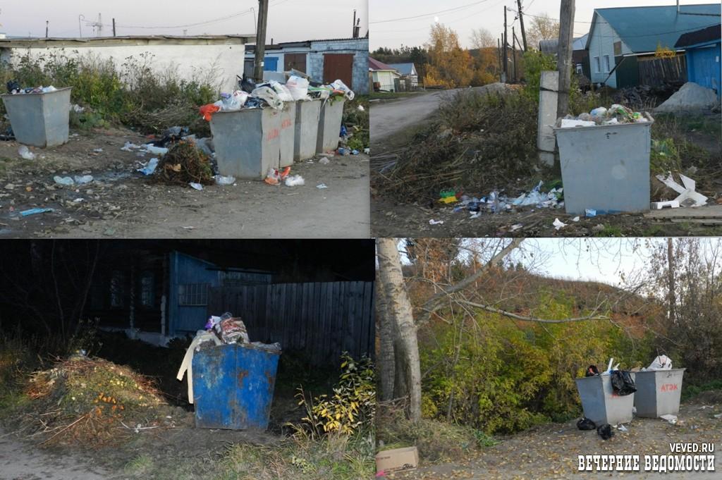 Алапаевск превращается в «город-свалку»