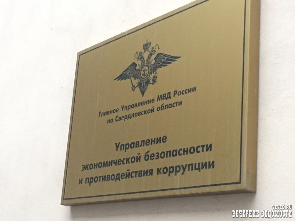 Свердловский генерал показал, кто здесь «папа»