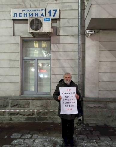 В столице Урала собирают подписи для установки таблички в память о репрессированных