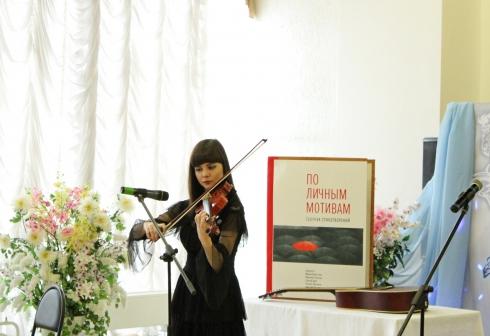 «Горю Поэзии огнем»: участница уральского поэтического конкурса презентовала сборник стихотворений