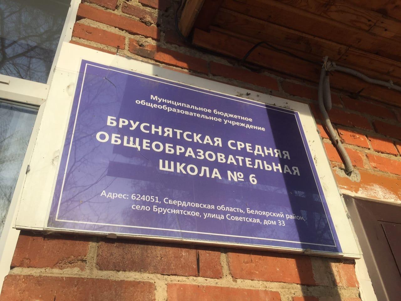 «Солярка уже почти 50 рублей, а картошка как стоила 10 лет назад 6 рублей, так и стоит»