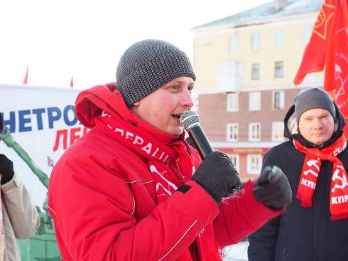 В Ревде прошёл митинг против сноса памятника Ленину