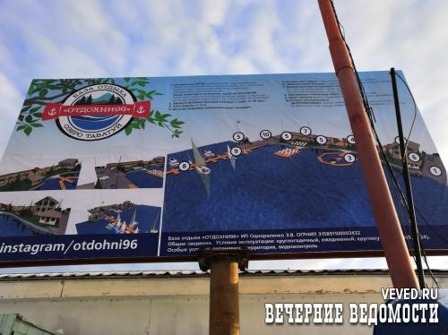 На Таватуе бардак, акватория сокращается, администрация бездействует