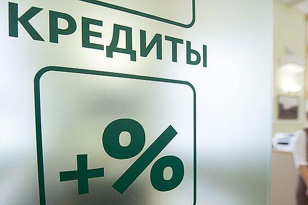 банки отказывают в выдаче кредита