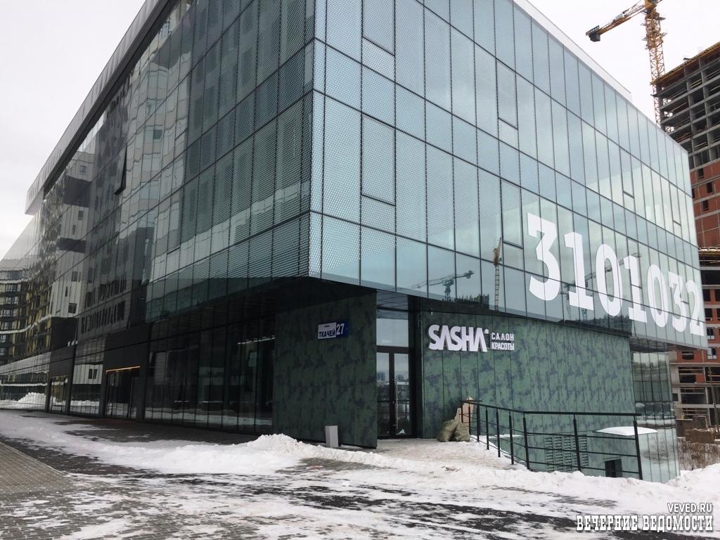 Екатеринбургского застройщика призовут к ответственности