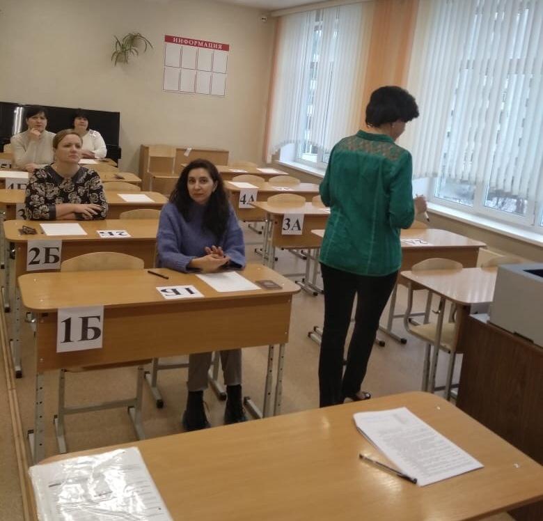 Екатеринбургские родители приняли участие во «взрослом» ЕГЭ по истории