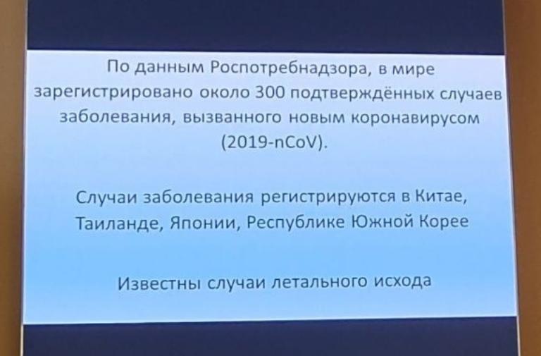 На информационном табло в Кольцово транслируют неактуальную информацию про коронавирус