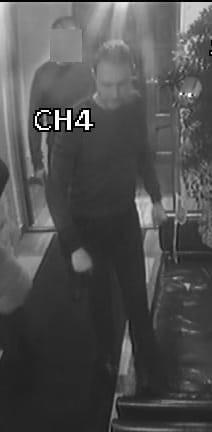 Следователи Екатеринбурга разыскивают одного из фигурантов по уголовному делу Кротова