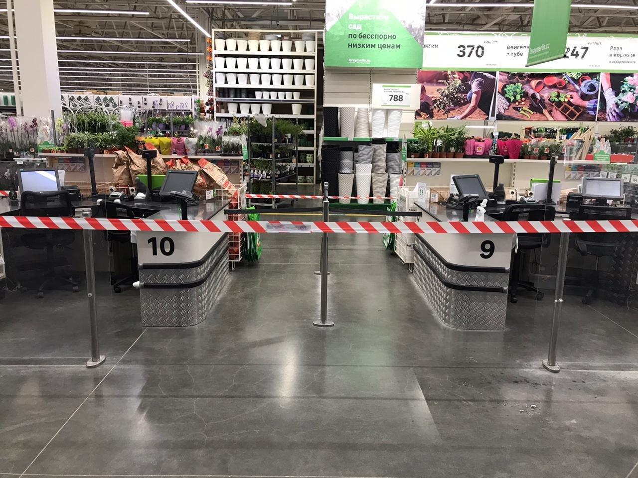 Закрыли Ли Магазины В Москве