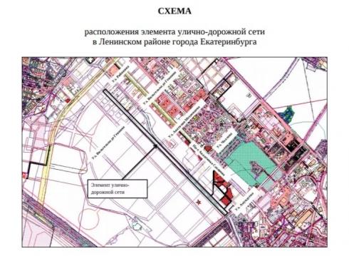 В двух районах Екатеринбурга появились новые улицы