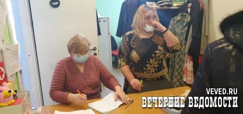 Раздача медицинских масок в Екатеринбурге закончилась скандалом