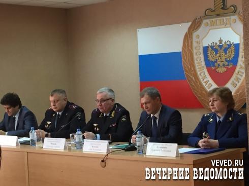 Полицейским Екатеринбурга представили нового начальника
