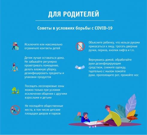 В Свердловской области стартует нерабочая неделя