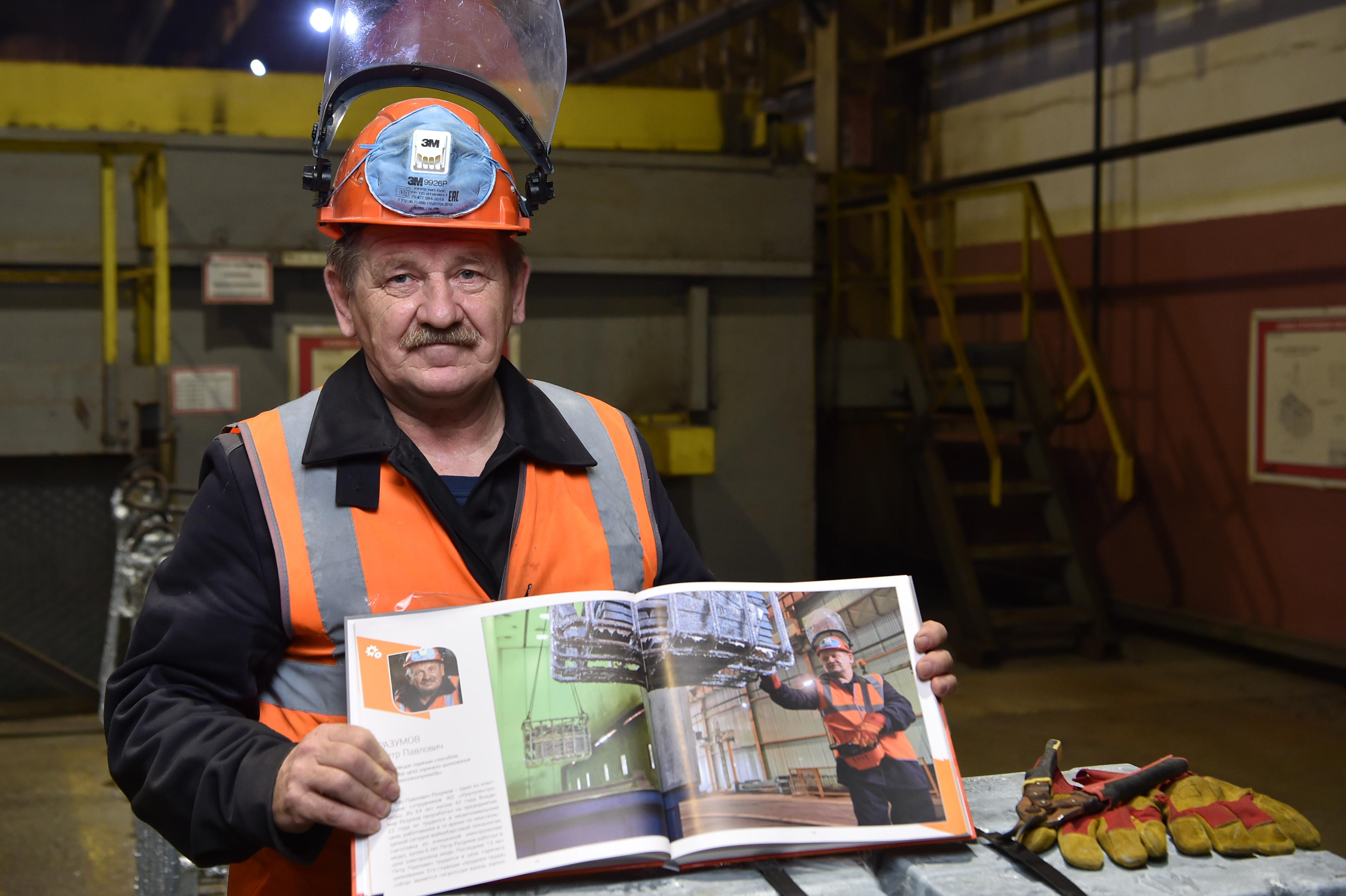 Книга о сотрудниках УГМК признана лучшим корпоративным изданием