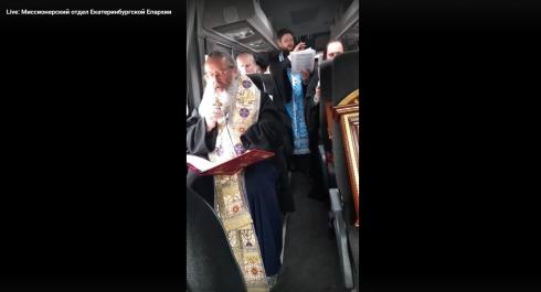 Митрополит Екатеринбургский объедет город с молитвой о «защите против смертоносной заразы»