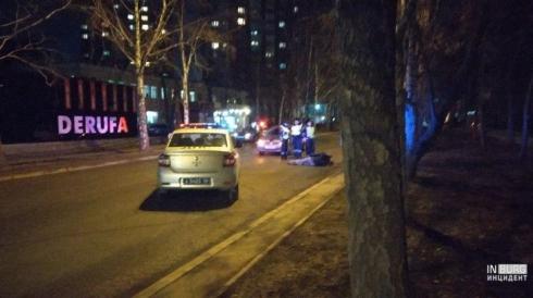 На улице Куйбышева в Екатеринбурге сбили человека