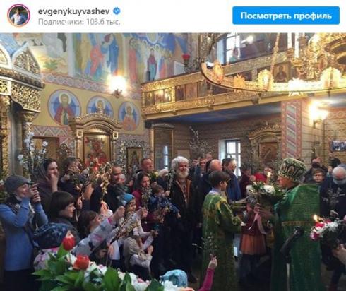 Екатеринбургская епархия заявила о соблюдении мер безопасности против COVID-19 в Вербное воскресенье