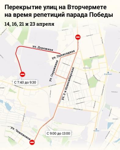 В Екатеринбурге продолжаются репетиции парада Победы