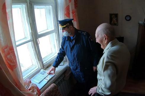 Для 104-летнего ветерана ВОВ в Екатеринбурге провели онлайн-парад