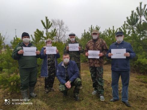 Свердловские лесники присоединились к акции «Оставайтесь дома!»