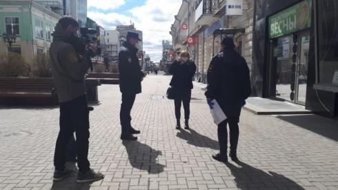 Полиция Екатеринбурга проводит рейды по соблюдению режима самоизоляции