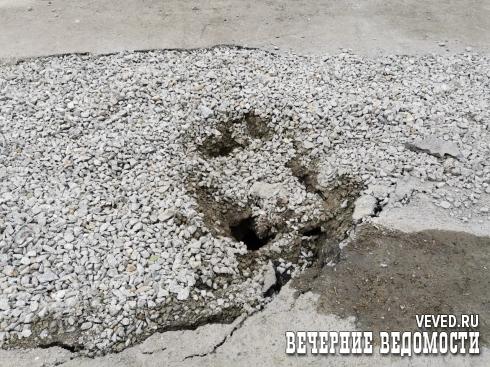 В центре Екатеринбурга автомобиль провалился в дорожную яму