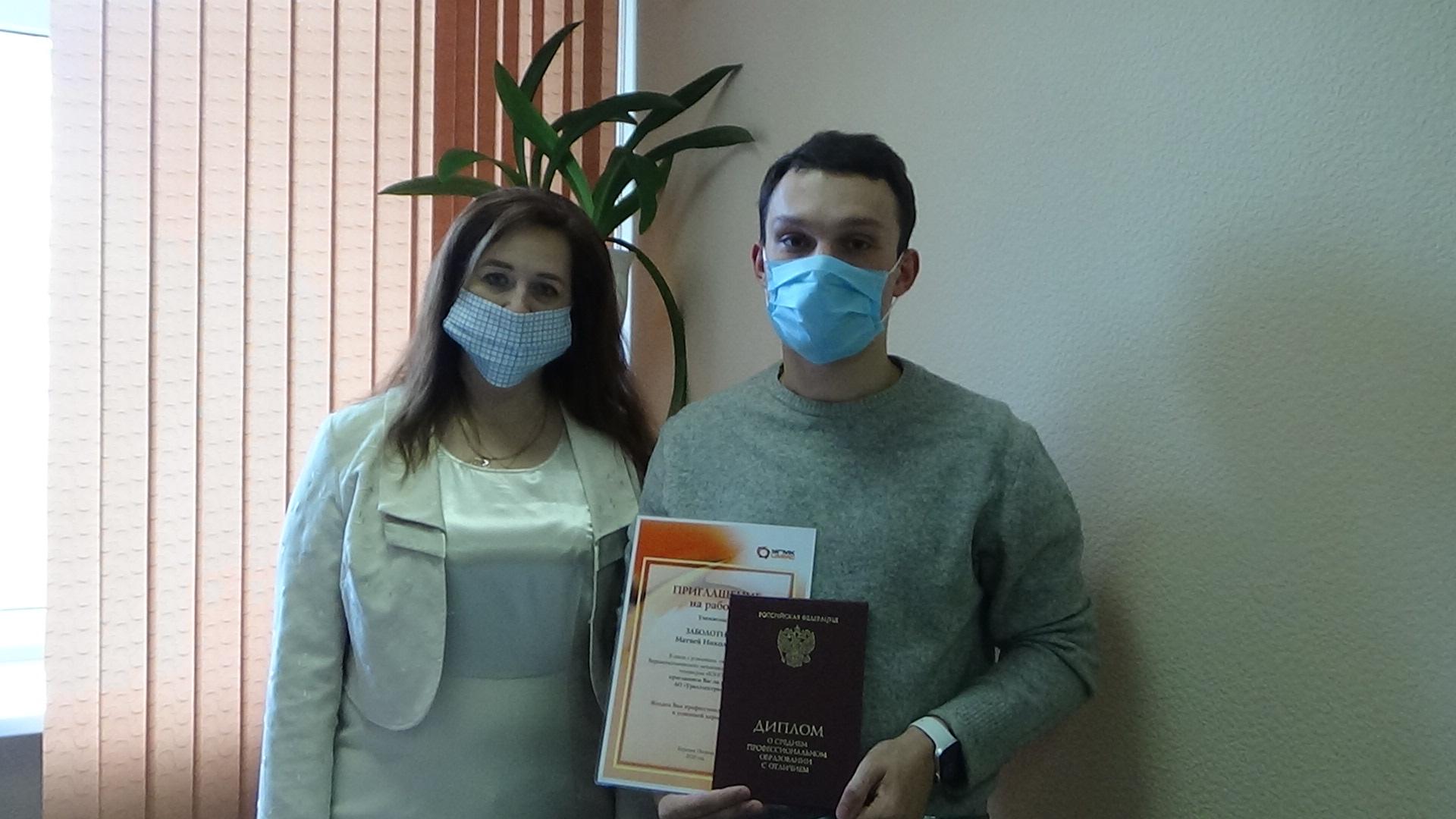 Молодые рабочие получают приглашения на заводы УГМК