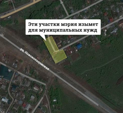 Власти Екатеринбурга изымают земли для Универсиады-2023