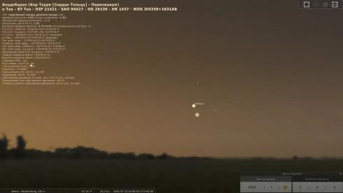 Свердловчане увидят сближение Луны и Марса, Альдебарана и Венеры