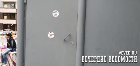 Задержанного на протестах в Екатеринбурге привезли в отделение полиции