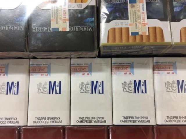 Табачные изделия в екатеринбурге какие сигареты купить за 90