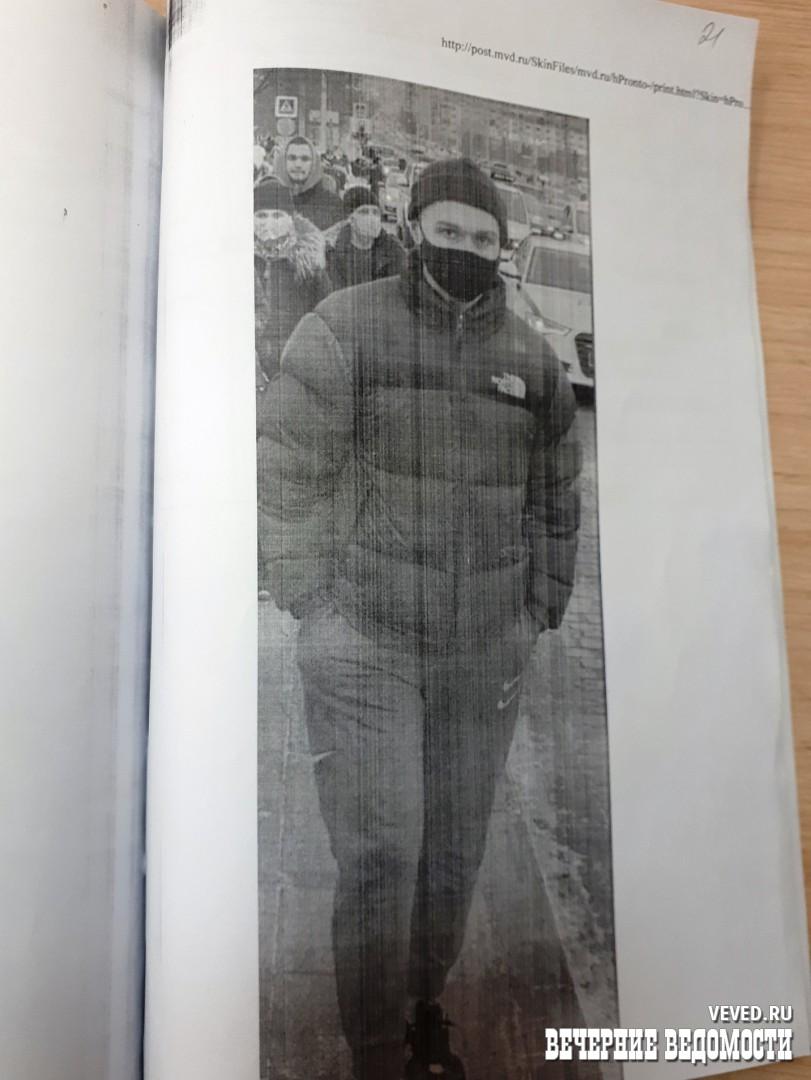 Денис Поздин. Фото из материалов дела