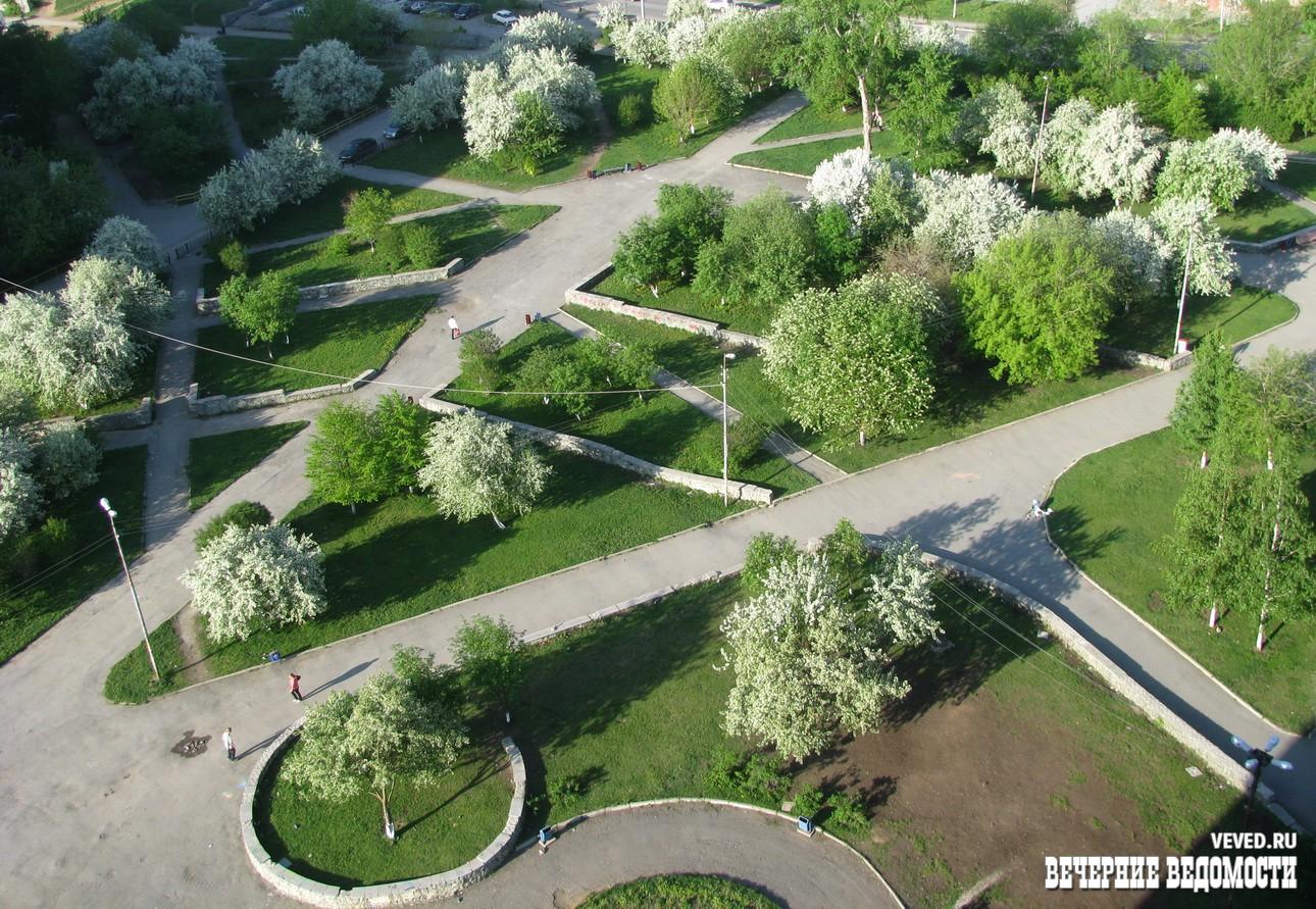 В Екатеринбурге разгорается конфликт вокруг очередной парковой зоны